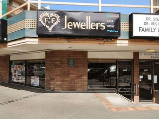 Photo 17: 1516 Fort St in VICTORIA: Vi Central Park Retail for lease (Victoria)  : MLS®# 640520