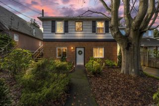 Photo 33: 257 Superior St in : Vi James Bay House for sale (Victoria)  : MLS®# 864330
