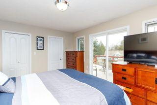 Photo 14: 1464 Patricia Pl in Crofton: Du Crofton House for sale (Duncan)  : MLS®# 865723