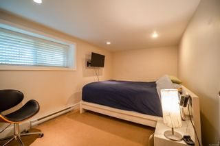 Photo 22: 1000 Tattersall Dr in : SE Quadra House for sale (Saanich East)  : MLS®# 872223