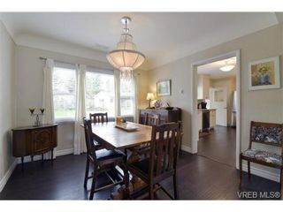 Photo 4: 2235 Tashy Pl in VICTORIA: SE Arbutus House for sale (Saanich East)  : MLS®# 723020
