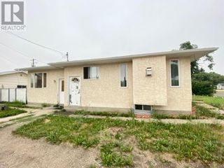 Photo 14: 1010 11 Avenue in Wainwright: House for sale : MLS®# A1133244