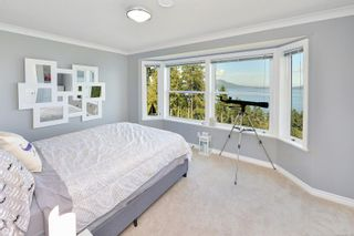 Photo 43: 583 Bay Bluff Pl in : ML Mill Bay House for sale (Malahat & Area)  : MLS®# 887170