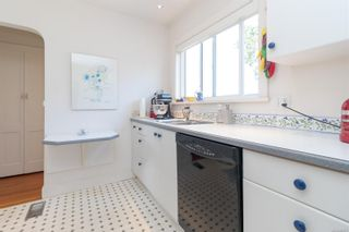 Photo 22: 3190 Richmond Rd in : SE Camosun House for sale (Saanich East)  : MLS®# 880071