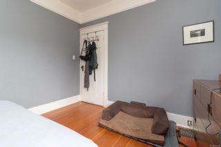 Photo 24: 126 Joseph St in : Vi Fairfield East House for sale (Victoria)  : MLS®# 884762