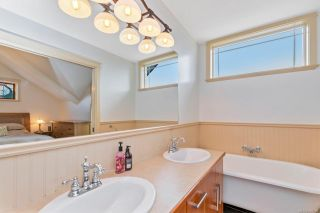 Photo 19: 4 76 moss St in : Vi Fairfield West Row/Townhouse for sale (Victoria)  : MLS®# 859280