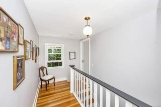 Photo 22: 3841 Blenkinsop Rd in : SE Blenkinsop House for sale (Saanich East)  : MLS®# 883649