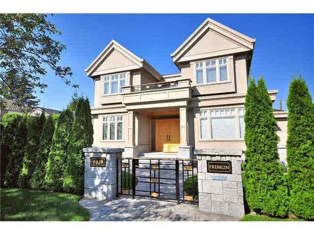Main Photo: 5929 FREMLIN STREET in : Oakridge VW House for sale : MLS®# V845632