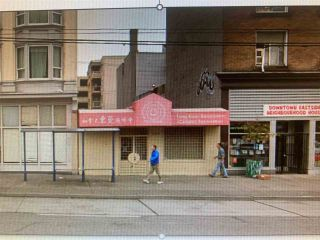 Photo 1: 567 E HASTINGS Street in Vancouver: Strathcona Office for sale (Vancouver East)  : MLS®# C8037224