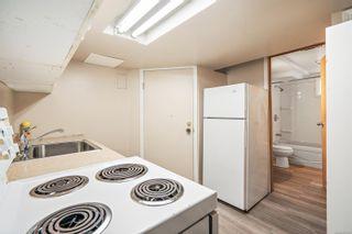 Photo 38: 3162 Alder St in : Vi Mayfair House for sale (Victoria)  : MLS®# 856060