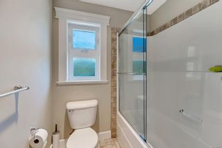 Photo 26: 2094 Longspur Dr in : La Bear Mountain House for sale (Langford)  : MLS®# 872677