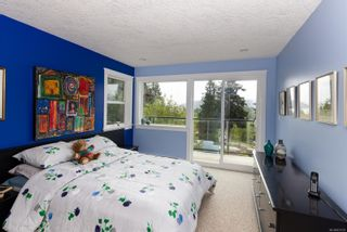 Photo 13: 10379 Arbutus Rd in Youbou: Du Youbou House for sale (Duncan)  : MLS®# 874720