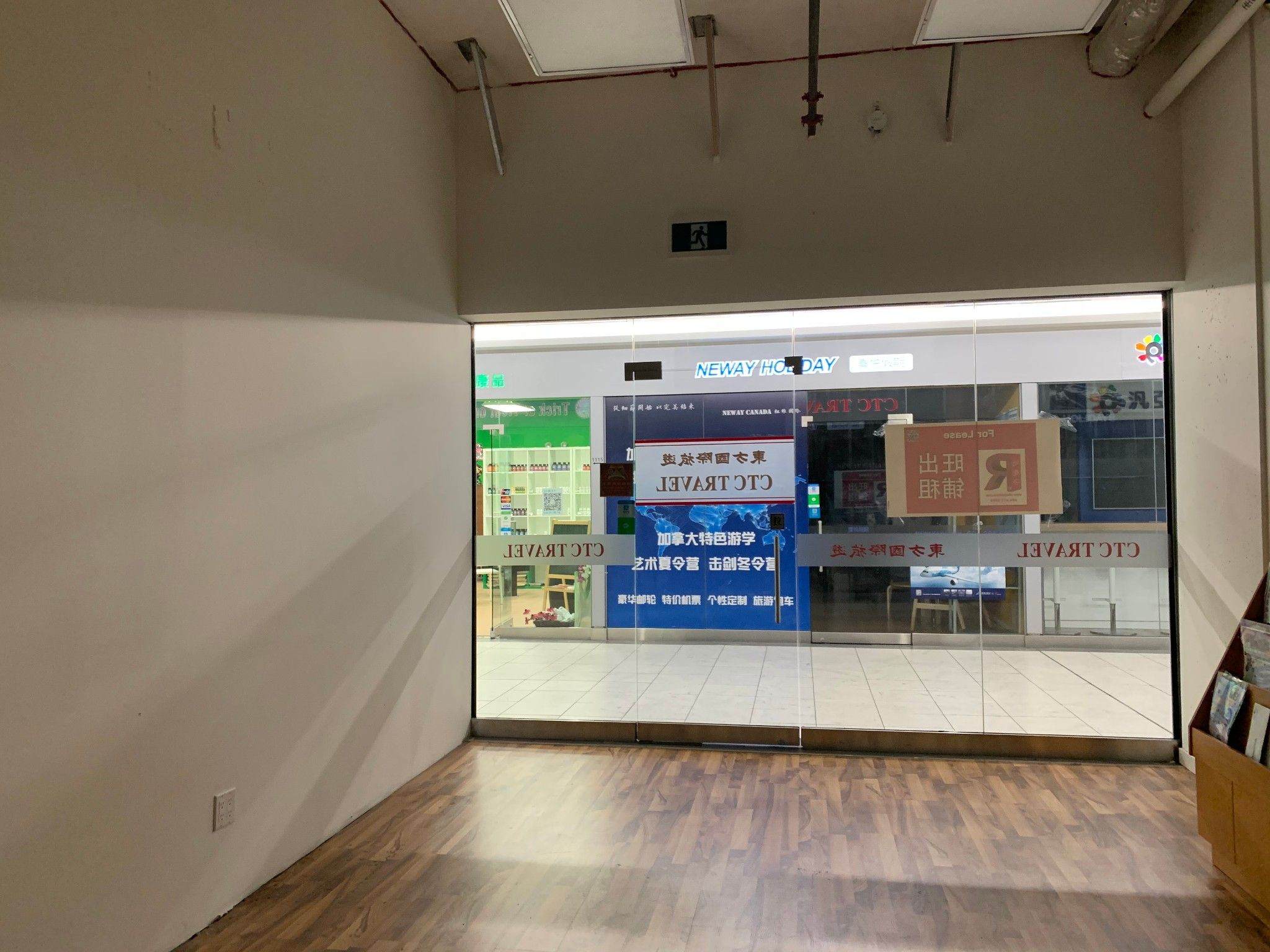 Photo 3: Photos: 1265 4000 No 3 Road in Richmond: Brighouse Office for lease