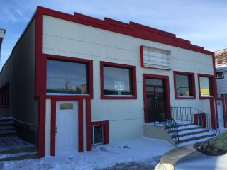 Photo 1: 10524 100 Avenue: Westlock Retail for sale or lease : MLS®# E4185271