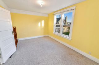 Photo 17: 1025 Bay St in : Vi Central Park House for sale (Victoria)  : MLS®# 874793