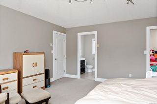 Photo 20: 4612 Royal Wood Crt in : SE Broadmead House for sale (Saanich East)  : MLS®# 872790