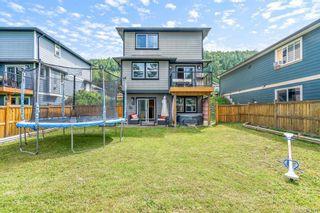 Photo 33: 1042 Skylar Cir in Shawnigan Lake: ML Shawnigan House for sale (Malahat & Area)  : MLS®# 843078