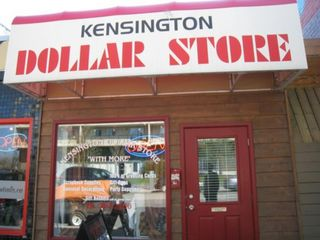 Photo 3: 104 305 10 Street NW in Calgary: West Hillhurst Retail for sale : MLS®# A1151035