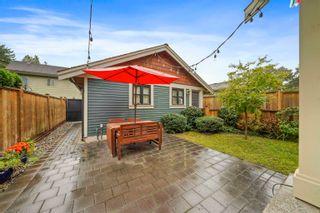 Photo 22: 1284 E 14TH Avenue in Vancouver: Mount Pleasant VE 1/2 Duplex for sale (Vancouver East)  : MLS®# R2623607
