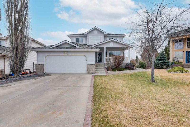 FEATURED LISTING: 531 PARDEE Bay Edmonton