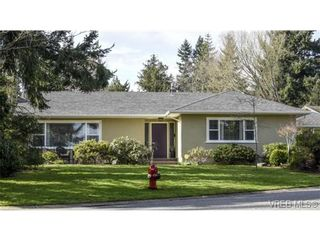 Photo 1: 2235 Tashy Pl in VICTORIA: SE Arbutus House for sale (Saanich East)  : MLS®# 723020