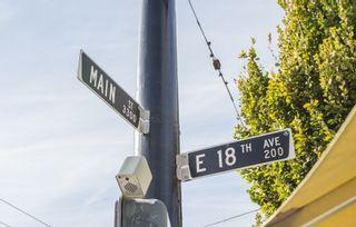 Photo 26: 406 228 E 18TH AVENUE in Vancouver: Main Condo for sale (Vancouver East)  : MLS®# R2515346