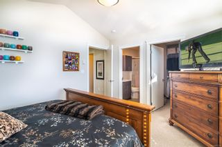 Photo 16: 5 1900 Watkiss Way in : VR View Royal Row/Townhouse for sale (View Royal)  : MLS®# 857793