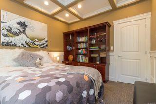 Photo 30: 1248 Rockhampton Close in : La Bear Mountain House for sale (Langford)  : MLS®# 883225