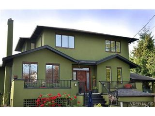 Photo 1: 2653 Dalhousie St in VICTORIA: OB North Oak Bay House for sale (Oak Bay)  : MLS®# 697767