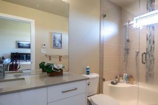 Photo 26: 4 2311 Watkiss Way in : VR Hospital Row/Townhouse for sale (View Royal)  : MLS®# 878029