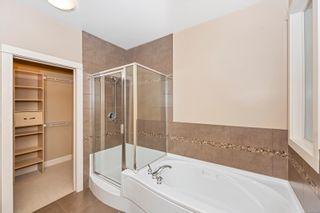 Photo 12: 205 3210 Jacklin Rd in : La Glen Lake Condo for sale (Langford)  : MLS®# 879248