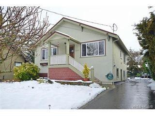 Photo 1: 3537 Savannah Ave in VICTORIA: SE Quadra House for sale (Saanich East)  : MLS®# 750444