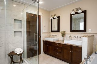 Photo 17: 12 Wellington Ave in : Vi Fairfield West House for sale (Victoria)  : MLS®# 856185