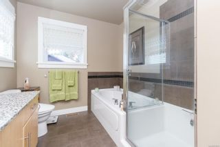 Photo 11: 30 2319 Chilco Rd in : VR Six Mile Row/Townhouse for sale (View Royal)  : MLS®# 872985