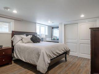 Photo 20: 7266 Beaver Creek Rd in : PA Port Alberni House for sale (Port Alberni)  : MLS®# 854468