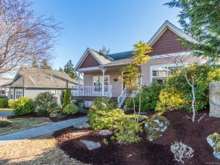 Main Photo: 4879 NEY DRIVE in NANAIMO: Na North Nanaimo House for sale (Nanaimo)  : MLS®# 807437