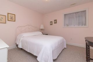 Photo 31: 745 Rogers Ave in : SE High Quadra House for sale (Saanich East)  : MLS®# 886500
