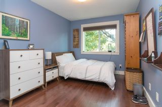 Photo 29: 15 4583 Wilkinson Rd in : SW Royal Oak Row/Townhouse for sale (Saanich West)  : MLS®# 879997
