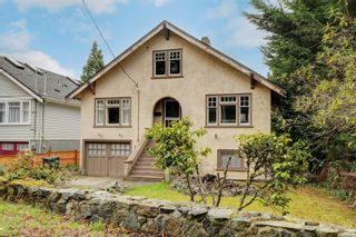 Photo 1: 1315 Coventry Ave in Victoria: VW Victoria West House for sale (Victoria West)  : MLS®# 887931