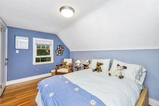 Photo 29: 3841 Blenkinsop Rd in : SE Blenkinsop House for sale (Saanich East)  : MLS®# 883649