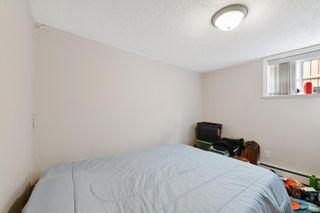 Photo 61: 1665 Ash Rd in Saanich: SE Gordon Head House for sale (Saanich East)  : MLS®# 887052