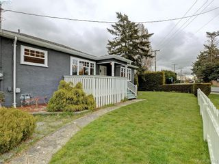 Photo 1: 700 Cowper St in VICTORIA: SW Gorge House for sale (Saanich West)  : MLS®# 782916