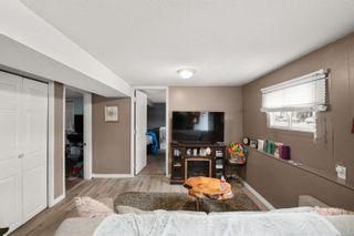 Photo 11: 4048 Cedar Hill Cross Rd in : SE Lake Hill House for sale (Saanich East)  : MLS®# 866595