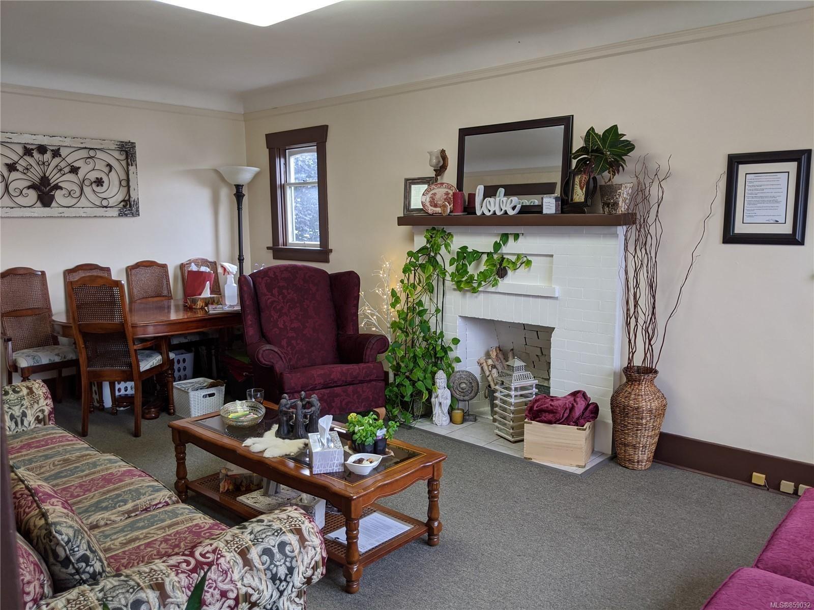 Photo 12: Photos: 331 St. Julian St in : Du West Duncan Office for sale (Duncan)  : MLS®# 859032