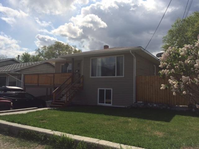 Photo 15: Photos: 246 OAK ROAD in : North Kamloops House for sale (Kamloops)  : MLS®# 128399