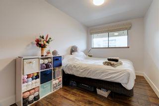 Photo 16: 206 3277 Glasgow Ave in : SE Quadra Condo for sale (Saanich East)  : MLS®# 886958