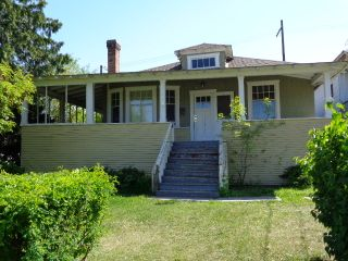 Photo 4: 227 Battle Street in Kamloops: South Kamloops Multifamily for sale : MLS®# 128629