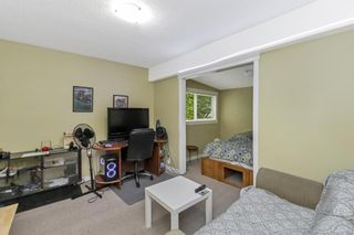 Photo 12: 1737 Kings Rd in Victoria: Vi Jubilee House for sale : MLS®# 841034