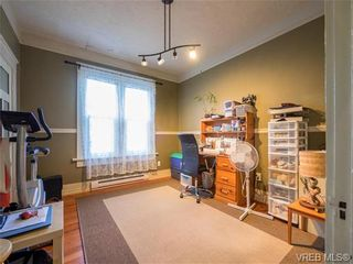 Photo 8: 910 Violet Ave in VICTORIA: SW Marigold House for sale (Saanich West)  : MLS®# 718525