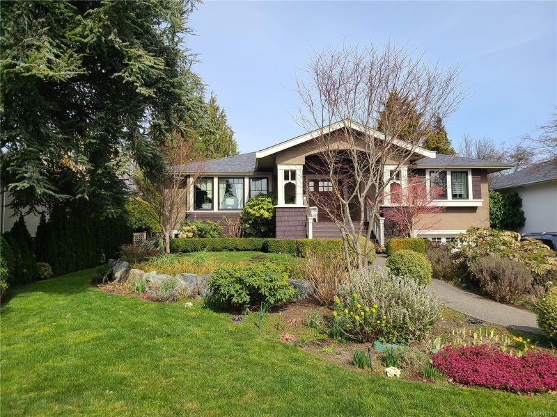 FEATURED LISTING: 2128 NEIL St